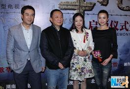剧版 金陵十三钗 开机 小宋佳挑战倪妮出演玉墨