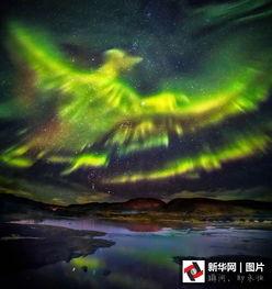 冰岛夜空凤凰极光 鬼斧神工 惊为天人,如梦幻仙境