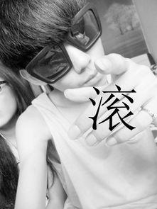 很拽很霸气的QQ情侣皮肤一男一女 修身养心吧 气质 是最好的名牌