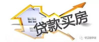 购房贷款需要什么手续和条件(我拿房产证找银行抵押)