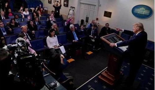 根本相关数据显示,美国总统在这些针对新型病毒所召开的白宫简报会上,发言超过了13