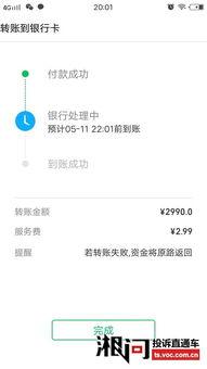 网上京东刷单兼职被骗怎么办,京东商户刷单骗800万
