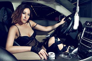 熟女诱惑 性感丰腴美女车模演绎纯色豪车