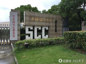 中国有哪些比较牛逼的大学 专升本