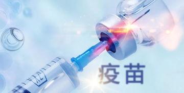 贺青华介绍,流感疫苗属于非免疫规划疫苗,由居民自愿、自费接种.