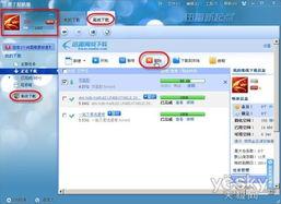 怎么下载1080P高清无水印MV?