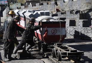 山西姜家湾煤矿4·19透水事故遇难人数上升至19人