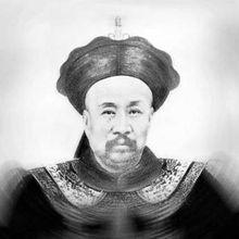 王懿荣(ph2 5、王)