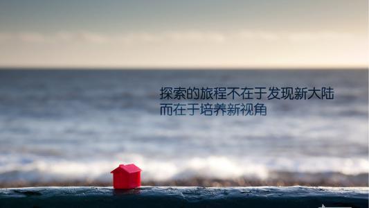 人生一生正能量经典句子