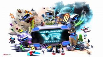 空间虚拟游戏攻略
