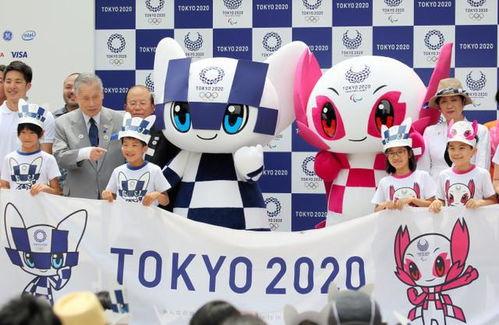 表情2020年东京奥运会官方吉祥物名称揭晓新闻蛋蛋赞表情