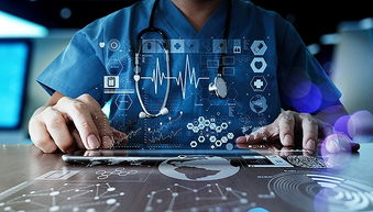 ai登峰造极医疗人工智能新时代来临