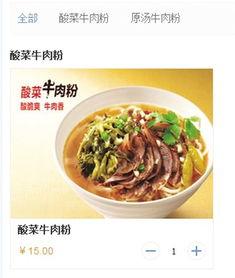 高铁网上订餐试点 南宁东站首日接到22份外卖订单
