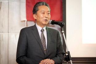 2010年6月2日,鸠山由纪夫辞去首相职务.