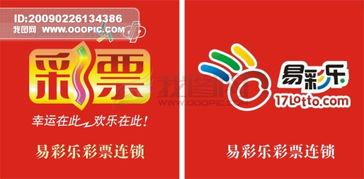 江苏快三计划分析单双各四肖