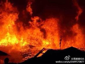 云南香格里拉古城四方街大火 众多建筑被烧毁 高清图