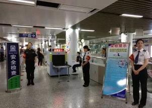 南京地铁辟谣名牌包上地铁可以不安检