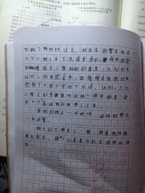 描写梨树的作文500字左右_描写梨树作文300字