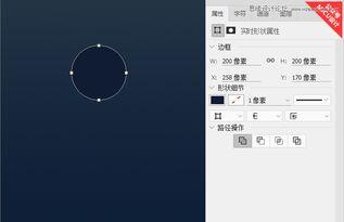 PS设计晶格化背景风格运动APP软件界面图片