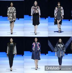 裘皮风采一枝独秀 跨界演绎 衍生 第43届中国国际裘皮革皮制品交易会举行