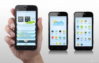 手机软件开发设计需要考虑的 手机app软件开发设计注意