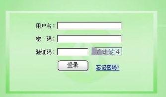 泰州烟草网上订货(烟草怎么在网上订货)