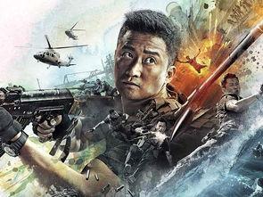智能电视怎么看《战狼2》这部电影?