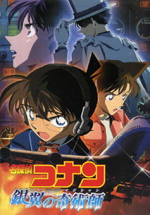 名侦探柯南 TV版制作秘话 山本泰一郎与诹访道彦对过去20年的回顾与对未来的展望