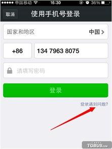 微信账号密码怎么改,微信账号被改密码怎么办