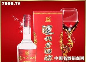 2015 泸州老酒坊价格表