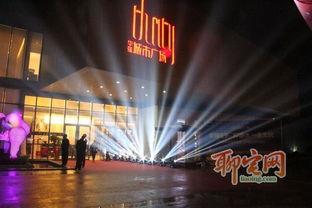 华强城市广场名流之夜暨商业财富沙龙11月23日圆满举行