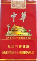 中国烟草市场网(中国名烟有那些?)