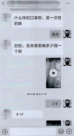 网络诈骗报警流程怎么走,网络诈骗报案电话号码(图1)
