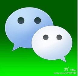 评论 怎样玩微信公众账号