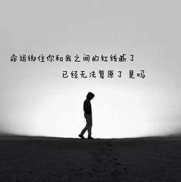 哲理分手句子说说心情短语