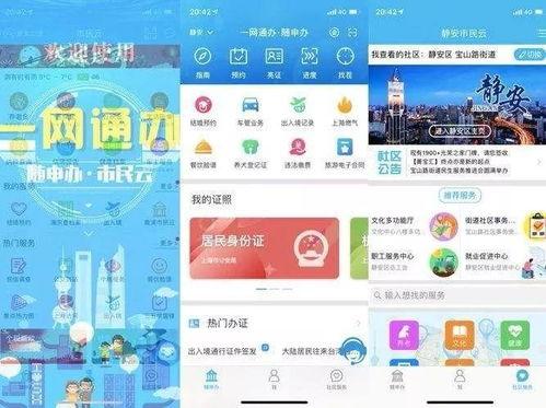 中国最好的养花免费的app