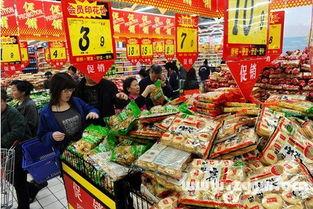 做梦梦到去超市买大米