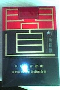 黄鹤楼软红(黄鹤楼红黄盒多少钱一)