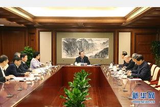 中共全国政协党组召开会议学习贯彻党的十八届六中全会精神俞正声主持会议并讲话