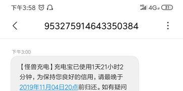 黑猫投诉上海星空错觉艺术馆c亿奶茶店机器故障