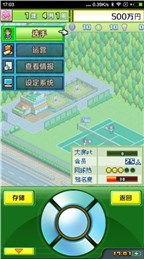 网球物语双飞下载 网球物语汉化破解版下载v1.0.3 修改版 腾牛安卓网