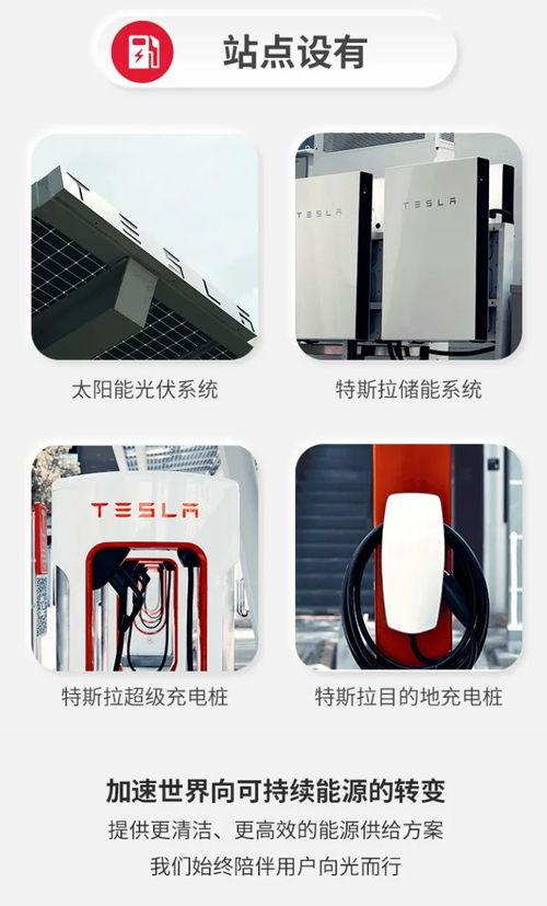 光储充一体化充电站加速布局 产业链正全面升温  光电一体化充电站原理