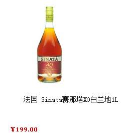 xo多少钱一瓶白兰地(谁知道700ml的人头马VSOP多少钱一瓶??)