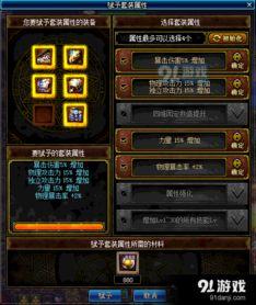 DNF8.17版本更新内容有哪些 DNF8月17日版本更新内容一览