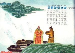 王昌龄最经典的送别诗,都在一句 一片冰心在玉壶