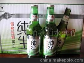酒水招商(我想做酒类代理)