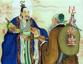 封神最强大罗金仙是谁 千年进阶圣人,成就甩孔宣一条街