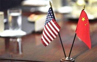 中美会爆发贸易战吗