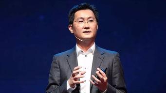 深圳市腾讯计算机系统有限公司董事会主席、首席执行官马化腾