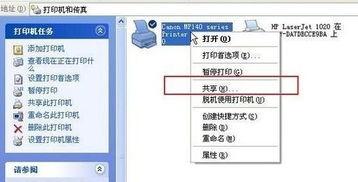 局域网打印机共享设置(局域网打印机共享怎么)
